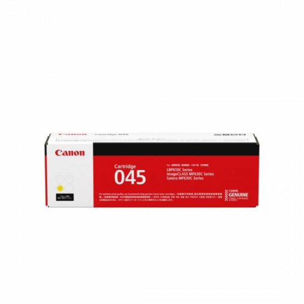 Canon CRG-045 Cartus Laser Original Yellow