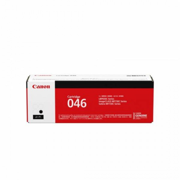 Canon CRG-046 Cartus Original Black