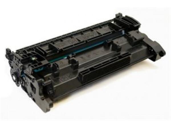 Cartus toner compatibil Canon CRG-052H
