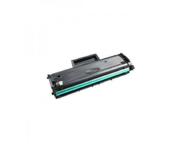 Cartus compatibil HP W1106A XL NO CHIP (106A) 2500 pagini