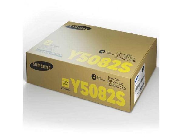 Cartus original Samsung CLT-Y5082S