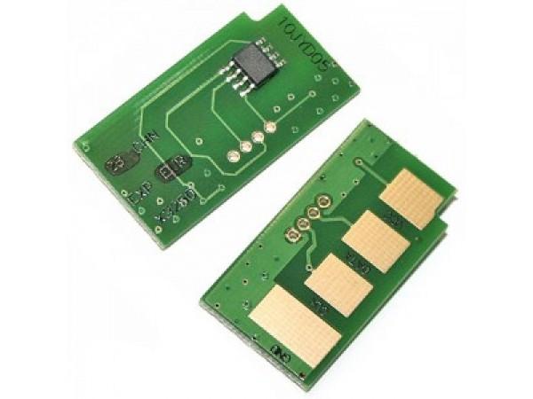 Chip mentenanta MC-07 compatibil cu Plotter Canon