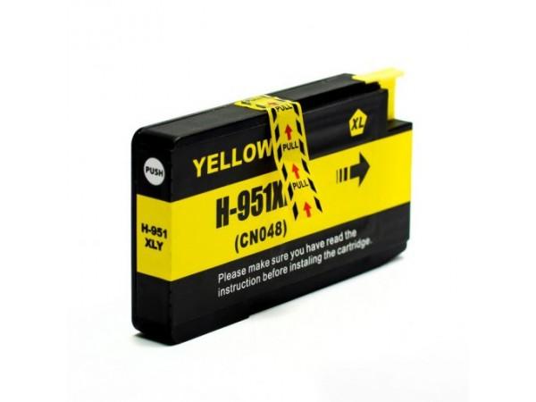 Cartus compatibil HP 951XL Yellow